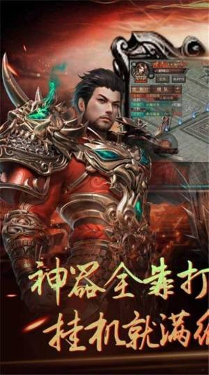 神龙魔幻传奇官网版图2