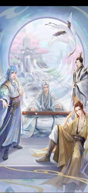 恋爱妖仙诀手游官方版图片2