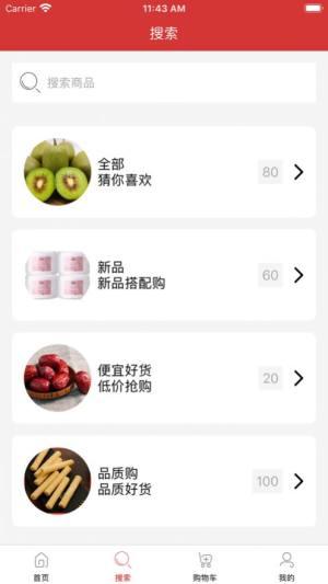 双十一购物省钱返利平台app图1