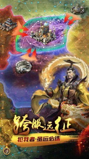 权力与文明手游官网安卓版图片1