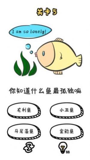 不张嘴转音挑战手游官方版图片2