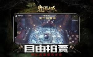 鬼语迷城寻龙夺宝官网版图3