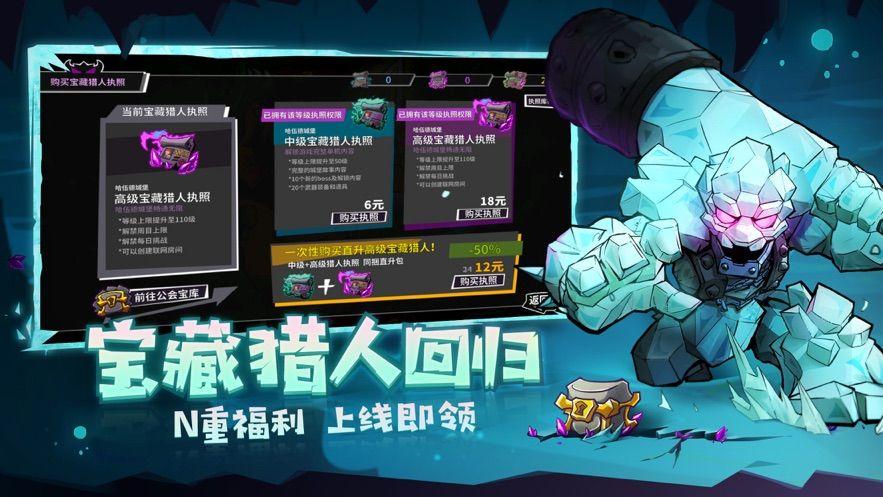 失落城堡游戏安卓手机版图片1