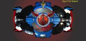 罗布奥特曼DX变身器官方版图2