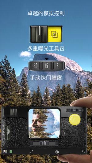 Hipstamatic相机安卓版图2