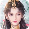 仙侠千古情手游官网版ios版 v1.0