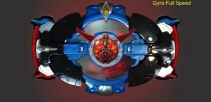 罗布奥特曼DX变身器游戏官方最新版图片1