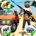 非洲荒野狩猎游戏
