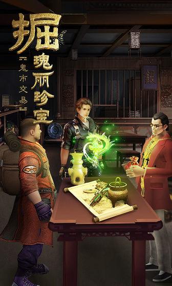 古墓迷城之千年王妃游戏官方版图3: