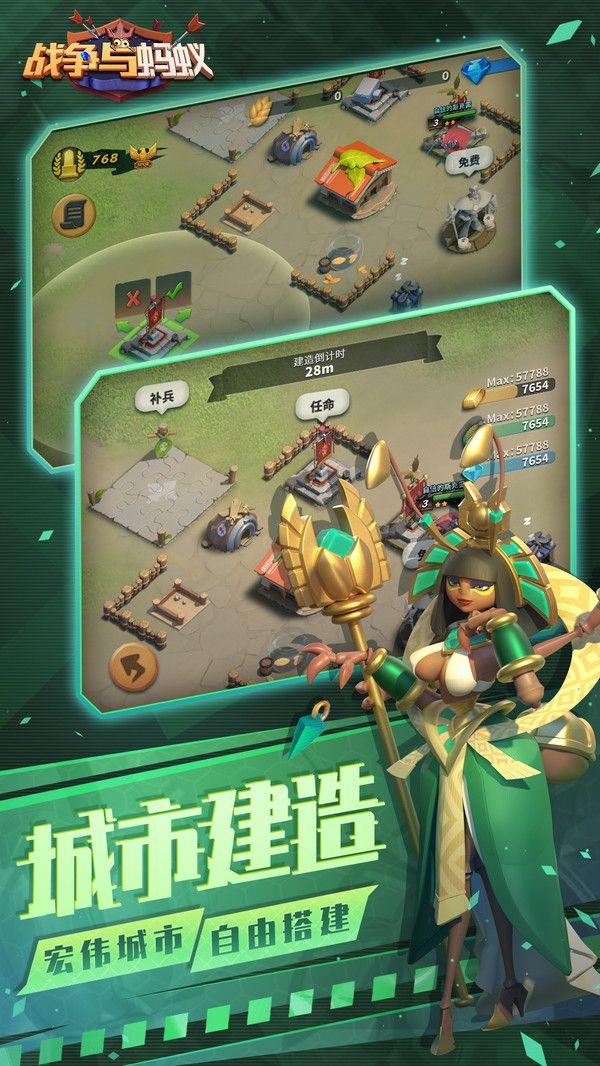 战争与蚂蚁游戏官方版图片1