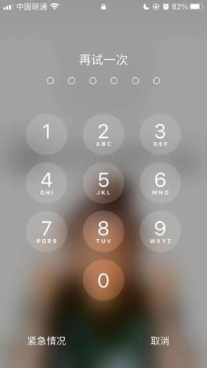 工信部提醒及时设置SIM卡密码:手机丢失应第一时间挂失图片2
