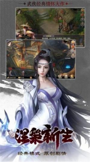 地府大侠客手游图2