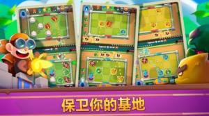 皇家冲冲冲游戏图4