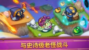 皇家冲冲冲游戏安卓版图片1