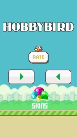 像素飞行小鸟游戏图2