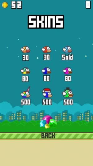 像素飞行小鸟游戏安卓最新版图片1
