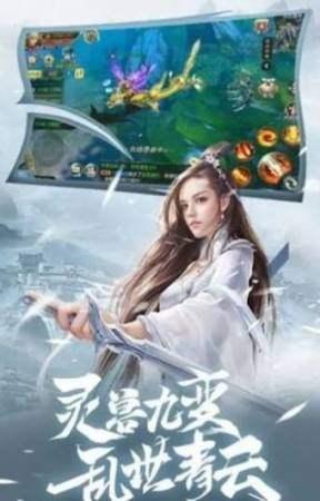 阴阳神剑诀手游图3