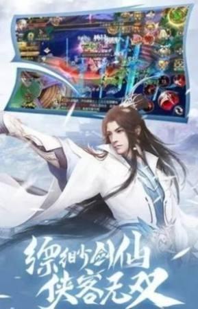 阴阳神剑诀手游官方安卓版图片1