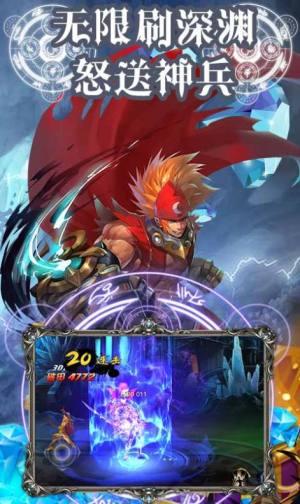 神魔剑圣手游图2