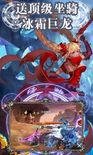 神魔剑圣手游图4