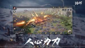 腾讯三国沙盘手游官网正式版图片1