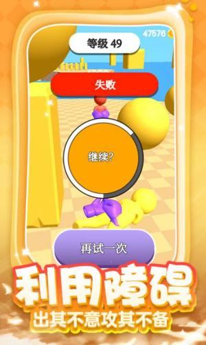 一拳忍者游戏图4