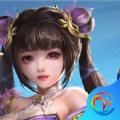 万域问天录官网版