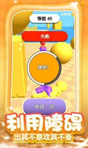一拳忍者游戏手机版图片1