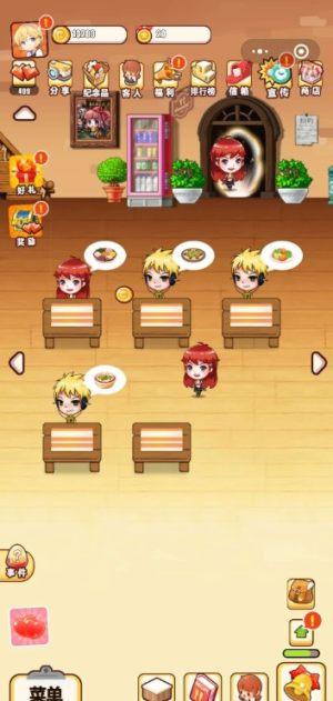 异世界餐厅小游戏图2