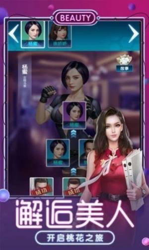 侠盗罪恶都市手机版中文版图片1