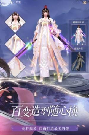武玄封天游戏官方正式版图片1