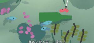 鱼模拟器手机版图2