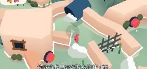 鱼模拟器下载破解版下载手机版图片1