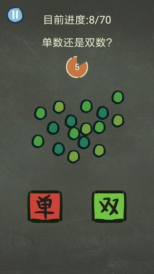 还有这种操作3安卓官方版游戏下载图3: