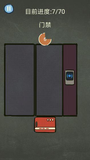 还有这种操作3安卓官方版游戏下载图4: