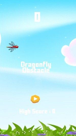 飞行小蜻蜓游戏图1