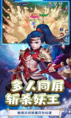 江湖剑尊手游图4