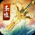 神谕之剑圣墟仙域手游官方版 v1.0.0