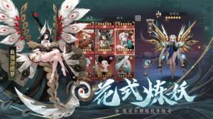 幻世奇谭手游官方测试版图片1