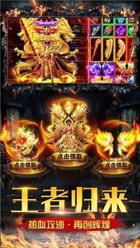 斩月赤虎手游官方最新版图片1