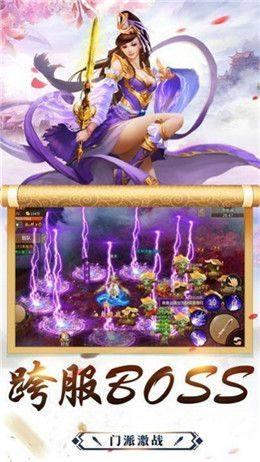 龙武之剑域九州手游官方版图片1