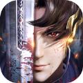 游灵剑尊手游官方最新版 v1.0