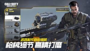使命召唤手游中文语音包图2