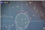 阴阳师永生之海第二天线索怎么样获得?永生之海第二天线索玩法攻略[多图]