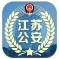 江苏公安微警务保密测试答案