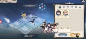 黎明航线重启游戏官方安卓版图片1