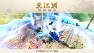 微信小游戏剑侠传奇图3