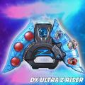 DX泽塔升华器模拟器手机版