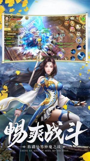 浮生缥缈录手游最新官方版图片1