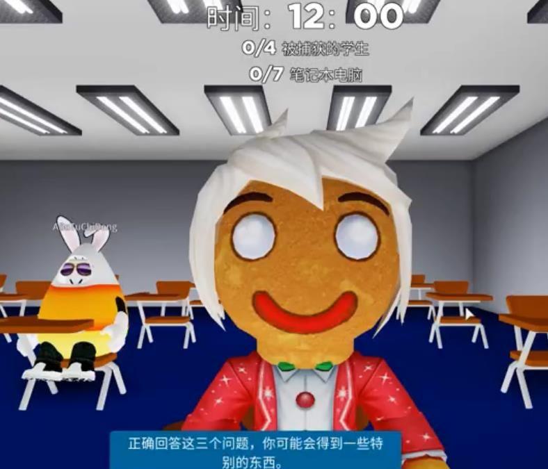 Roblox巴迪老师学校游戏手机版图片1